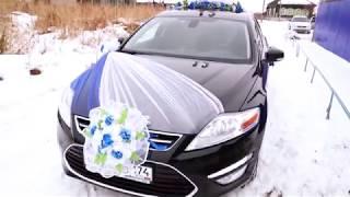 Свадебный клип Увельский HD