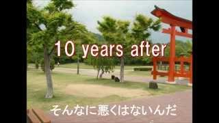 10 years after 作詞・作曲 長野定信 write2015.01 10年後も、そんなに...