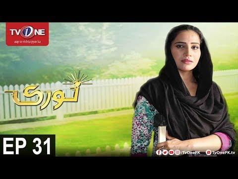 Noori | Episode 31 | TV One Drama | 3rd December 2017