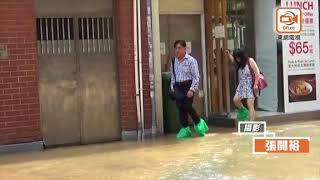 Publication Date: 2018-07-01 | Video Title: 莊士敦道爆地底水管 附近街道變成澤國