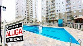 Alugo Apartamento 2 quartos Residencial Visione Campinas