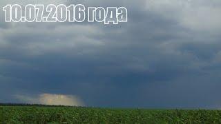 Гроза в Запорожской области 10 Июля 2016 года(Описание., 2016-07-11T06:47:43.000Z)