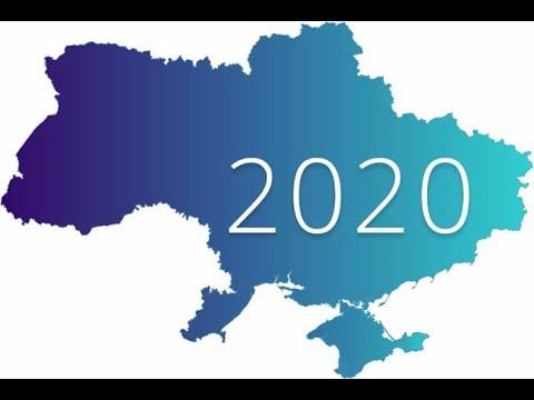 Прес-служба Харківської обласної ради: 2020-й минає під знаком кардинальної перебудови територій та адміністрування