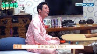 J.H Playing jacks in pink pajamas~~  [Dragon Club / 2017.12.19]
