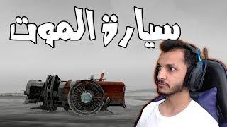 الأشرعه الوحيده البعيده | كيف تصير بحار محترف!! Far Lone Sails