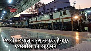 Jodhpur-Howrah Express Train Arrival At Pandit Deen Dayal Upadhyay Jn...