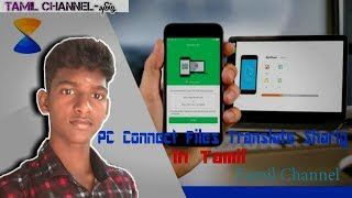 How To Xender for PC Mobile To PC Connect Files Translate Sharig In Tamil