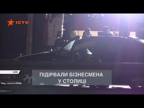 Відірвана голова! Напали на бізнесмена у Києві: броньований мерседес не врятував