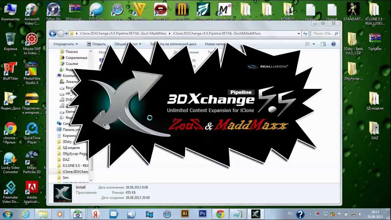 Zeus Version of 3D Exchange Pipeline v5 5 NOT WORKING