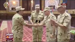 صباح دريم  ويك اند| شاهد لقاء الفريق صدقي صبحي بمقاتلي الجيش المصري