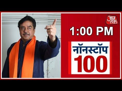 Non Stop 100: Shatrughan Sinha Slams Modi Over Gujarat Polls, Says Stop Communalising Atmosphere