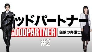 毎週木曜日21:00 - 21:54に、テレビ朝日系の「木曜ドラマ」枠で放送 『...