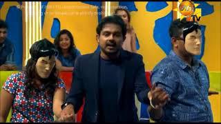 Hiru TV Jaya Pita Jaya EP 37 | 2017-11-26 Thumbnail