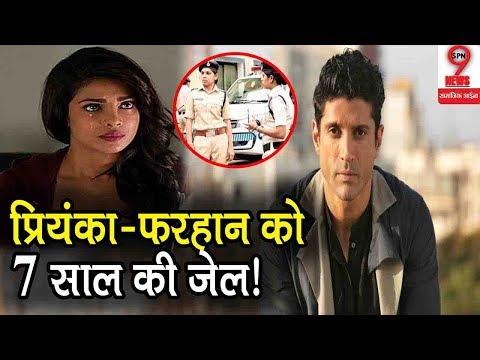 फिल्म शूट पर ये एक गलती पड़ी भारी   Priyanka Chopra & Farhan-Akhtar warned by Maharashtra Police Mp3