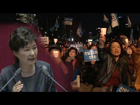 뉴스타파 - 귀도 눈도 닫았다...국정화 역주행(2015.10.29)