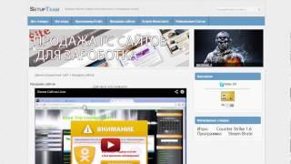 видео Красивые WordPress шаблоны для геймеров и игровых сайтов