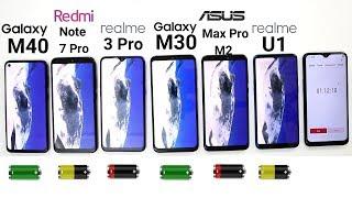 Samsung M40 Battery Drain Test I M40 Vs Redmi Note 7 Pro Vs Realme 3 Pro Vs M30 Vs Max Pro M2 Vs U1