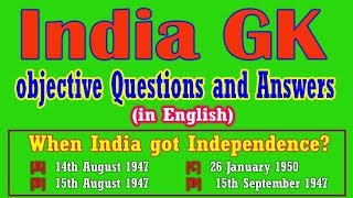 50 India Gk Questions Answers in English || India GK General Knowledge objective Questions || 4