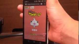 妖怪ウォッチ ともだちウキウキペディアのカードのQRコードを読み込んでみた thumbnail