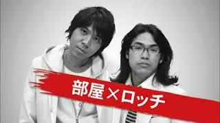 爆笑レッドシアター 10/03/03