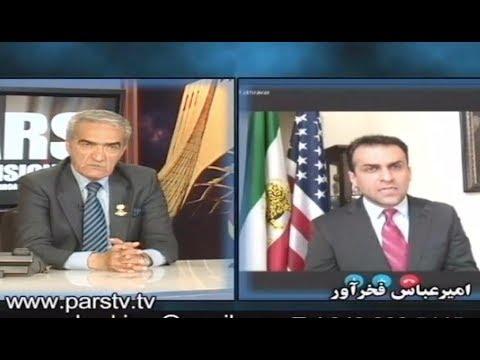 سایه جنگ بر بالای ایران و حرف های آهو تهرانی در گفتگوی ۲۵ مسعود صدر و فخرآور