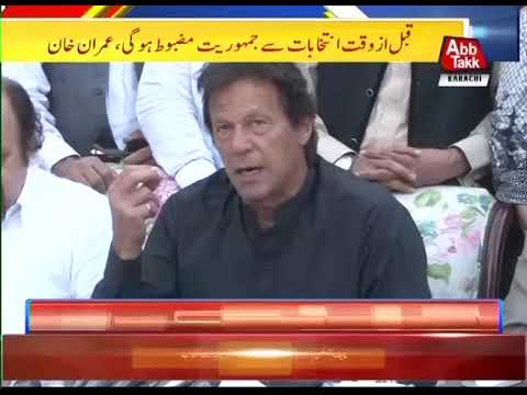 Karachi:  Chairman PTI Imran Khan Addressing Media