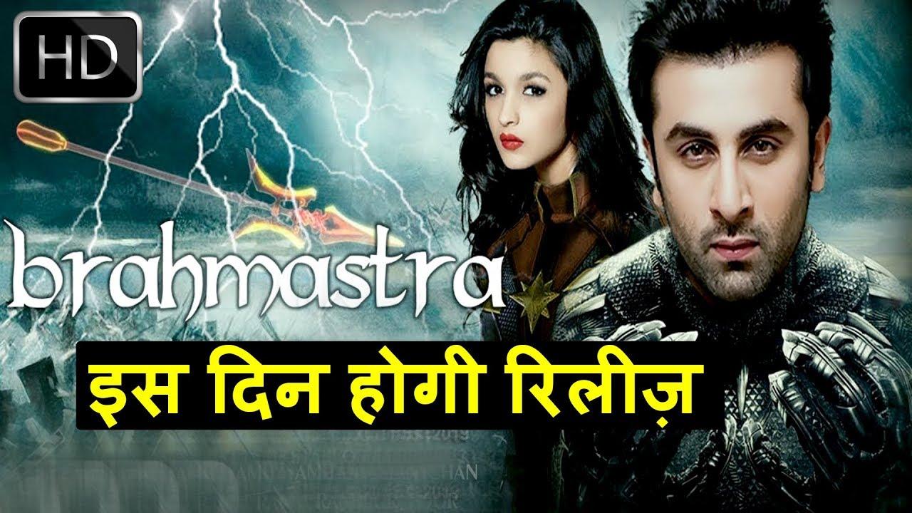 Brahmastra | Ranbir Kapoor & Alia Bhatt Film Gets A New ...