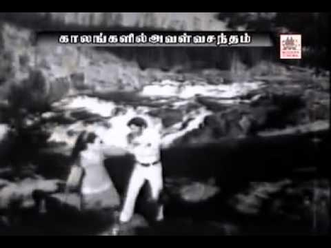 Mudhal Mudhal Varum Sugam    Kaalangalil Aval Vasantham