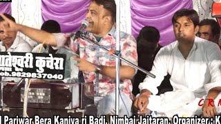 Gunth Lai Malan Sevra - गुथ लावो मालन सेवरा Gajendra Ajmera   Rajasthani Supar Hit Bhajan