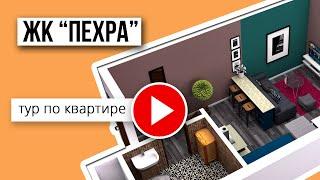 "Квартира-студия в ЖК ""Пехра"""
