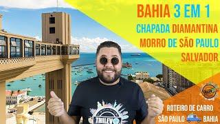 Viagem Bahia - Dicas e Roteiro