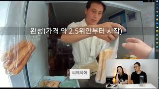 [상하이일상] 스쿠터 등교길_중산공원-우이루(조계지)_…