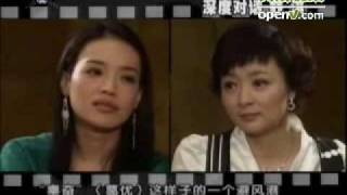 """金 影后舒淇 情万种""""迷倒""""葛优 天天影 圈    天   openv com"""