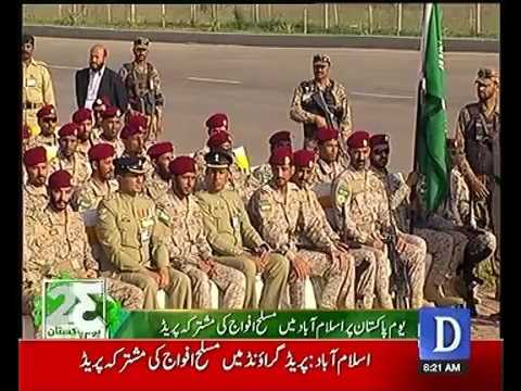 23 Mar 2017 Pakistan Day Parade by Pakistani Military