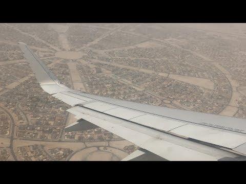 TRIP-REPORT  Etihad A320