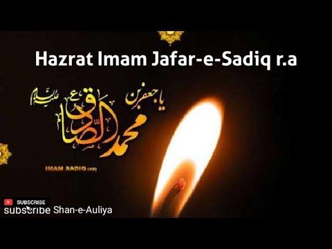 Hazrat Imam Jafar-e-Sadiq R.a||2020 New Whatsapp Status