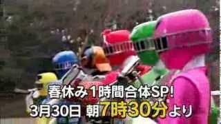 烈車戦隊トッキュウジャーVS仮面ライダー鎧武 春休み合体SPは3.30(日)放送!!