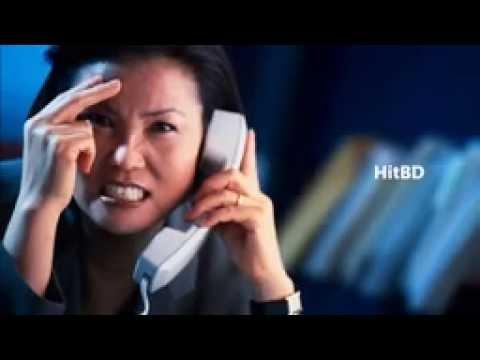 দুষ্ট ছেলে যখন কাষ্টমার কেয়ারে ! Bangla Funny customer care call !