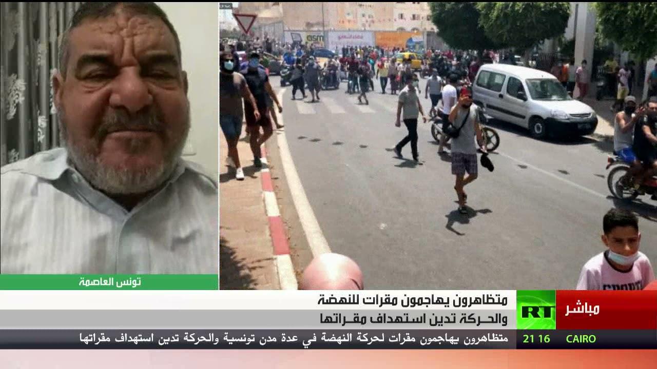 تطورات الأوضاع في تونس - لقاء مع القيادة في حركة النهضة محمد بن سالم  - نشر قبل 57 دقيقة