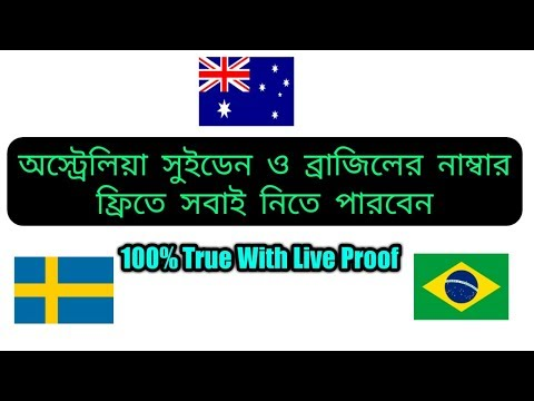 How To Get Free International Phone Number Of Australia Sweden And Brazil