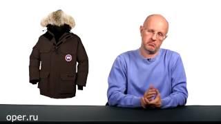 видео Куртки на пуху