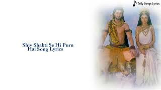 Shiv Shakti se hi purn hai with lyrics || Mahakali anth hi aarambh hai ||