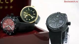 купить часы в москве оригинал / купить механические часы в москве /купить оригинальные часы в москве(, 2015-04-12T10:52:31.000Z)