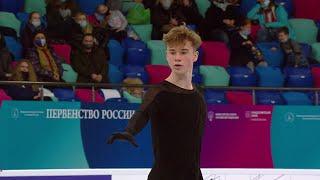 Илья Яблоков Произвольная программа Первенство России по фигурному катанию среди юниоров 2021