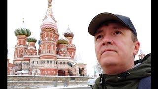 Впечатления от поездки в Москву. Какой я ее увидел спустя 20 лет