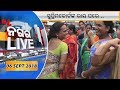 Nagara LIVE 06 SEPT 2018 || Kalinga TV