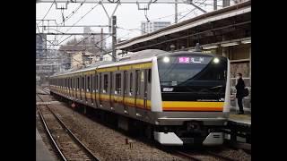JR分倍河原駅 発車メロディー
