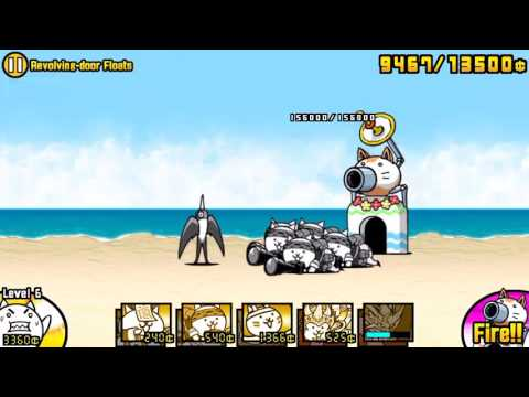 [4-Star] The Battle Cats - Revolving-door Floats