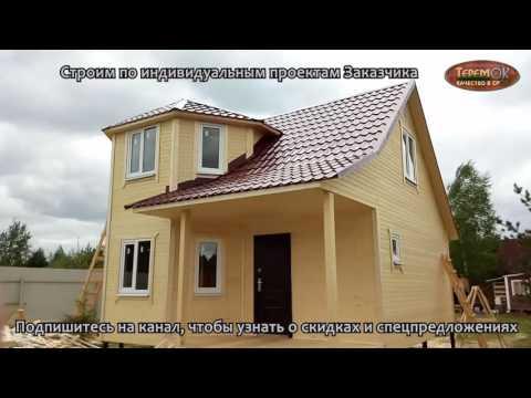 Проект Д7702 Владимирская обл., город Киржач, СНТ Крутые берега