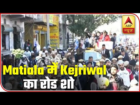 Arvind Kejriwal Holds Roadshow In Matiala   ABP News